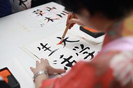 Someone writing Japanese caligraphy